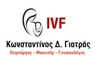 15-IVF